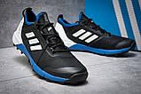 Кроссовки мужские 11811, Adidas  Terrex, черные, [ 44 ] р. 44-27,8см., фото 5