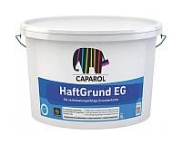 Грунт дисперсионный CAPAROL HAFTGRUND EG адгезионный белый 5л