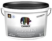 Грунт с кварцевым песком CAPATECT STANDART PUTZGRUND 605 адгезионный белый 25кг