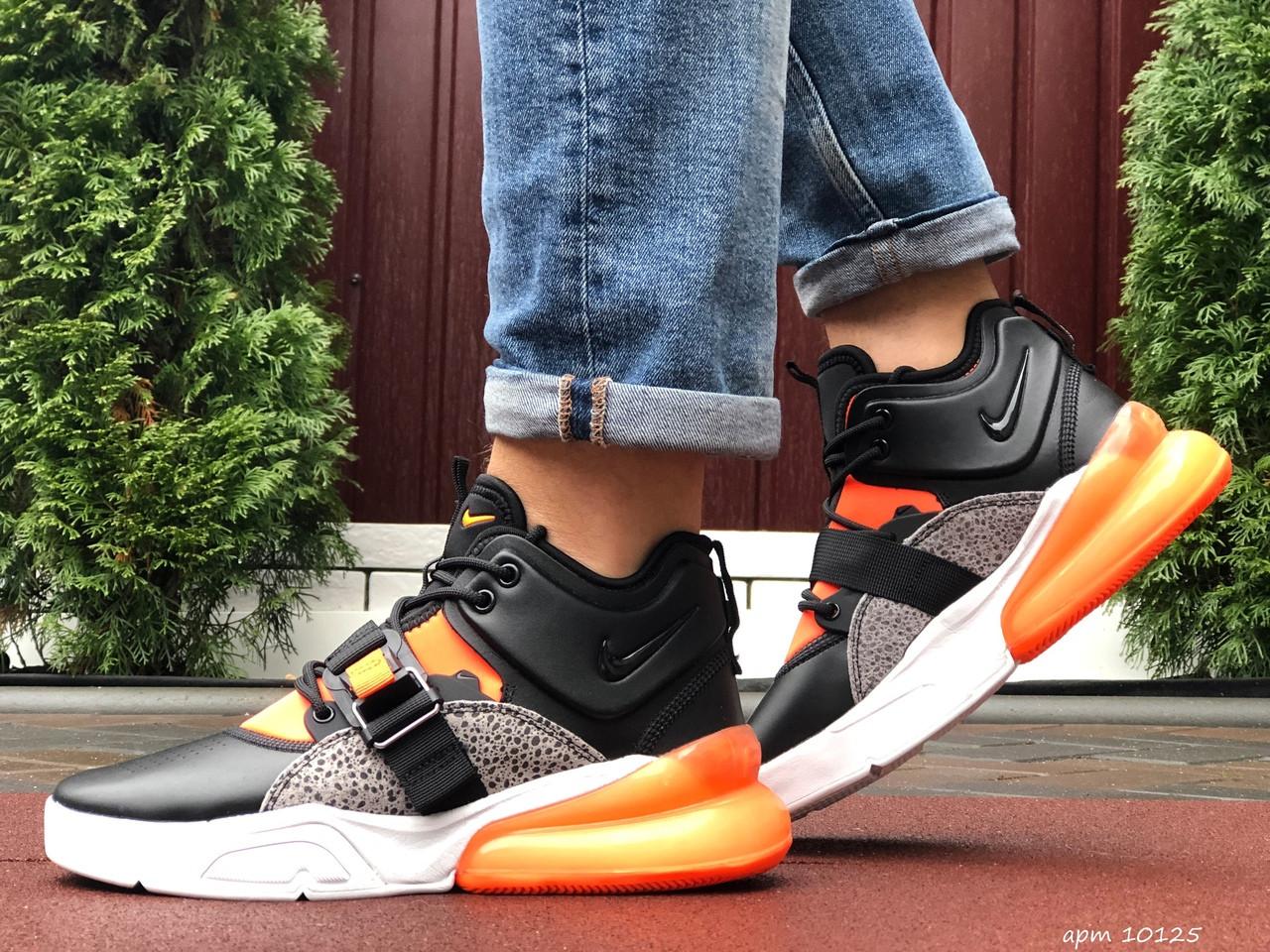 Мужские кроссовки Nike Air Force 270 (черно-белые с оранжевым) 10125