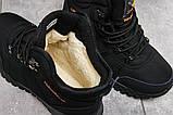 Зимние мужские кроссовки 31231, Columbia Waterproof, черные, [ 42 43 44 ] р. 41-26,5см., фото 7