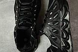 Кроссовки мужские 17211, 4300, черные, [ 42 44 ] р. 42-27,2см., фото 5