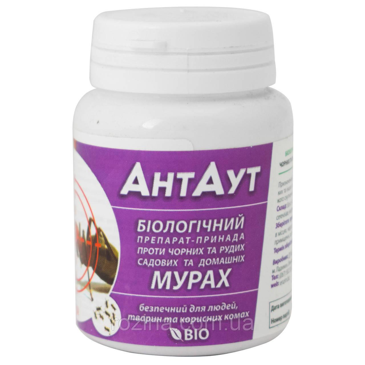 Биоисектицид ОТ МУРАВЬЕВ АНТАУТ 40 Г