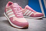 Кроссовки женские 12793, Adidas Haven, розовые, [ 39 40 41 ] р. 39-24,3см., фото 5