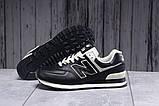 Кроссовки мужские 17831, New Balance  574, черные, [ 44 ] р. 44-28,5см., фото 5
