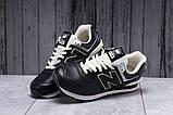 Кроссовки мужские 17831, New Balance  574, черные, [ 44 ] р. 44-28,5см., фото 6