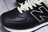 Кроссовки мужские 17831, New Balance  574, черные, [ 44 ] р. 44-28,5см., фото 7