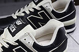 Кроссовки мужские 17831, New Balance  574, черные, [ 44 ] р. 44-28,5см., фото 8