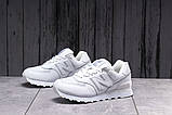 Кроссовки женские 17871, New Balance  574, белые, [ 36 38 ] р. 36-22,3см., фото 2