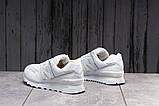 Кроссовки женские 17871, New Balance  574, белые, [ 36 38 ] р. 36-22,3см., фото 3