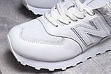 Кроссовки женские 17871, New Balance  574, белые, [ 36 38 ] р. 36-22,3см., фото 6