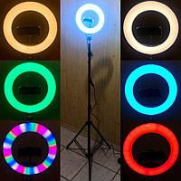 Кольцевая лампа 20 см RGB со штативом на 2м для телефона цветная селфи кольцо кольцевой светодиодное led