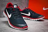 Кроссовки женские 12996, Nike Air Free 3.0, темно-синие, [ 36 37 ] р. 36-22,3см., фото 5