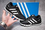 Кроссовки женские 13091, Adidas Climacool, черные, [ 37 ] р. 37-22,7см., фото 2