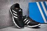 Кроссовки женские 13091, Adidas Climacool, черные, [ 37 ] р. 37-22,7см., фото 3