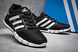Кроссовки женские 13091, Adidas Climacool, черные, [ 37 ] р. 37-22,7см., фото 5