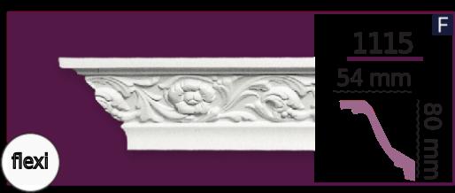 Карниз потолочный с орнаментом 1115 (2.44м) Flexi Home Decor, лепной декор из полиуретана