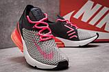 Кроссовки женские 13742, Nike Air 270, серые, [ 37 ] р. 37-23,0см., фото 5