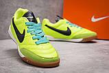 Кроссовки мужские 13954, Nike Tiempo, салатовые, [ 37 ] р. 37-22,5см., фото 5