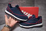 Кроссовки мужские 14057, Nike Air Max, синие, [ 41 ] р. 41-26,0см., фото 2