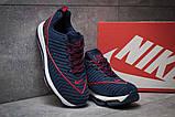 Кроссовки мужские 14057, Nike Air Max, синие, [ 41 ] р. 41-26,0см., фото 3
