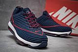 Кроссовки мужские 14057, Nike Air Max, синие, [ 41 ] р. 41-26,0см., фото 5