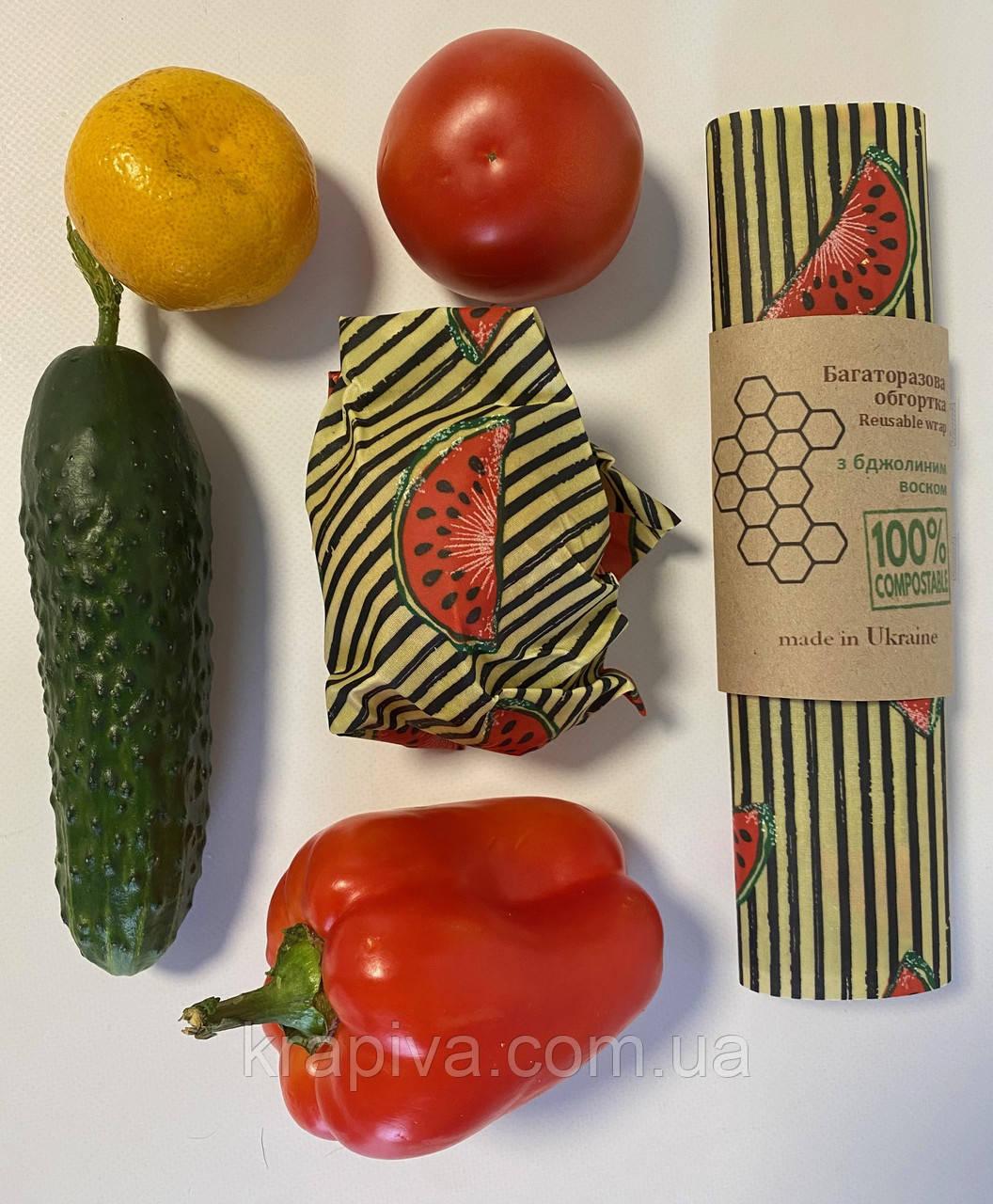 Багаторазова воскова упаковка для продуктів, багаторазова серветка обгортка, екопакування, вощені серветки