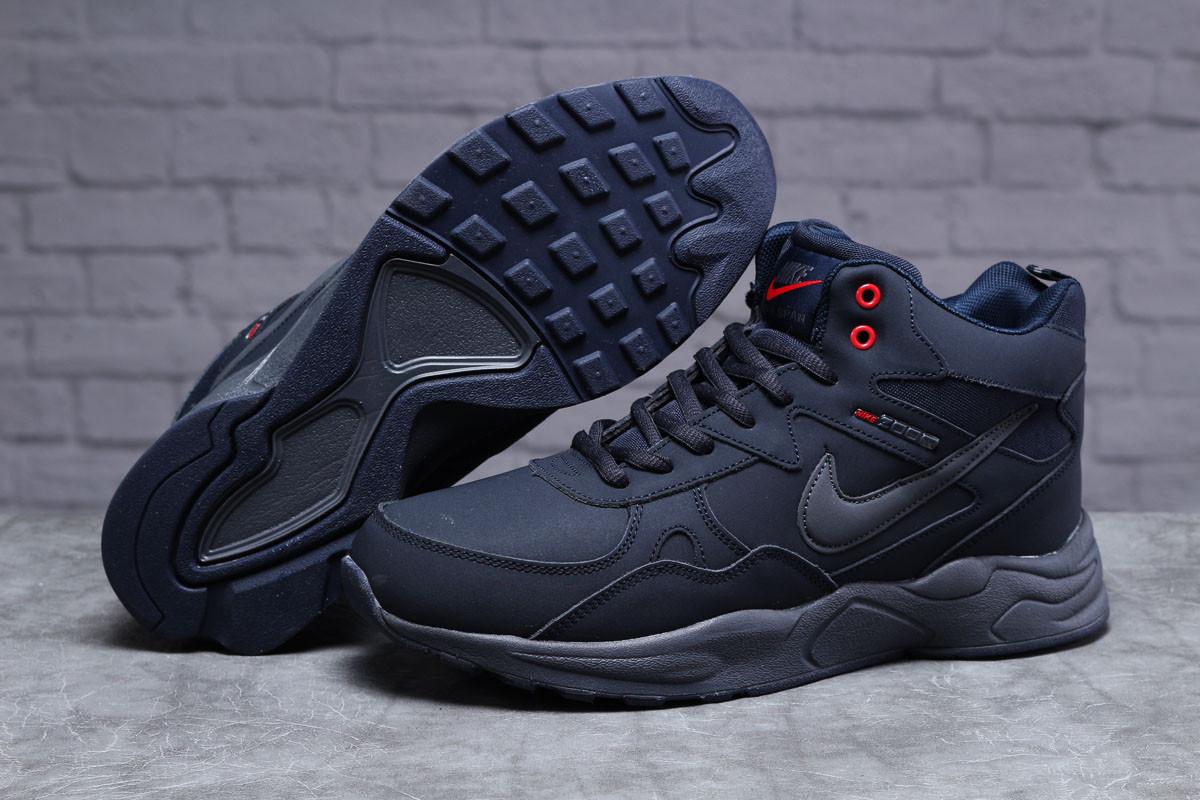 Зимние мужские кроссовки 31311, Nike ZooM Air Span, темно-синие, [ нет в наличии ] р. 41-26,5см.
