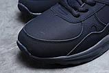 Зимние мужские кроссовки 31311, Nike ZooM Air Span, темно-синие, [ нет в наличии ] р. 41-26,5см., фото 4