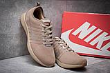 Кроссовки мужские 11952, Nike  Free Run 4.0 V2, коричневые, [ ] р. 44-27,7см., фото 3