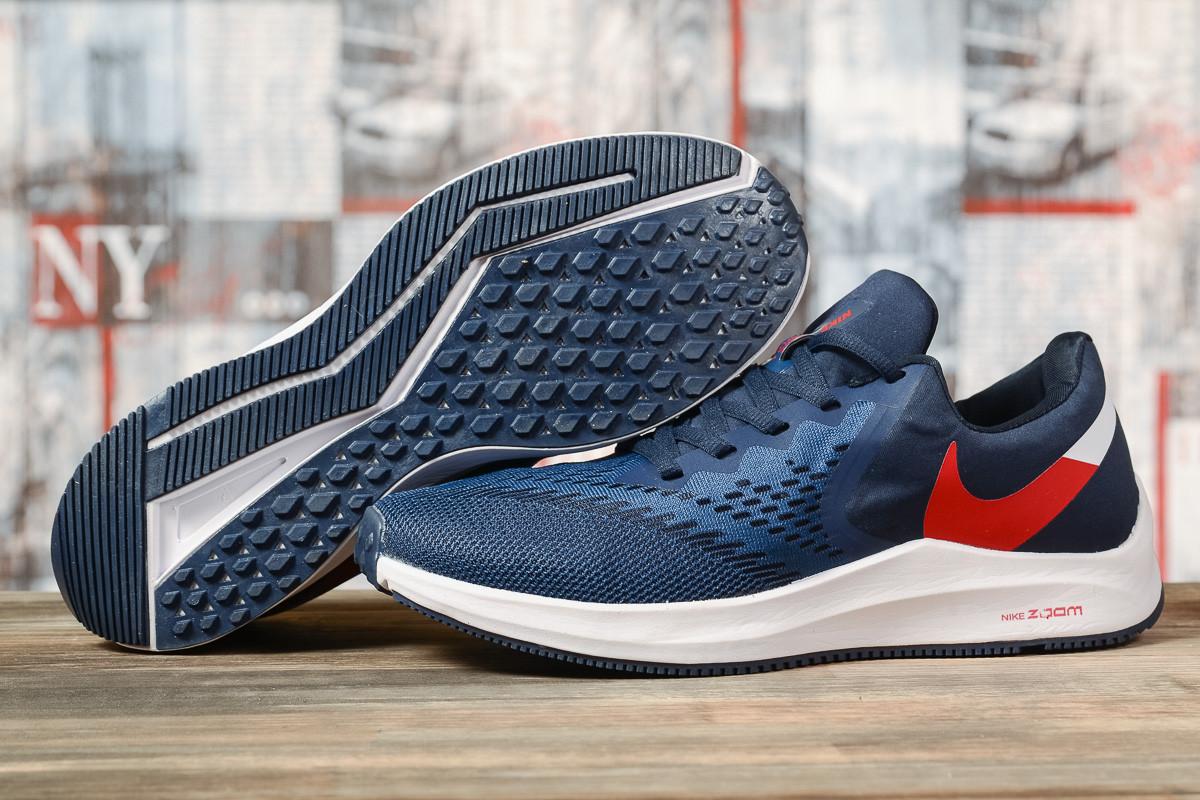 Кроссовки мужские 17073, Nike Zoom Winflo 6, темно-синие, [ 41 42 43 44 45 ] р. 41-26,5см.