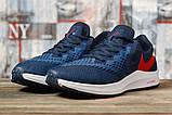 Кроссовки мужские 17073, Nike Zoom Winflo 6, темно-синие, [ 41 42 43 44 45 ] р. 41-26,5см., фото 2