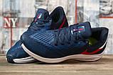 Кроссовки мужские 17073, Nike Zoom Winflo 6, темно-синие, [ 41 42 43 44 45 ] р. 41-26,5см., фото 3