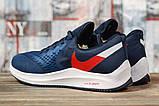 Кроссовки мужские 17073, Nike Zoom Winflo 6, темно-синие, [ 41 42 43 44 45 ] р. 41-26,5см., фото 4