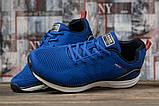 Кроссовки мужские 10364, BaaS Ploa Running, синие, [ 43 ] р. 43-27,5см., фото 3