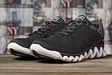 Кроссовки мужские 10371, BaaS Ploa Running, темно-серые, [ 41 44 45 ] р. 41-26,2см., фото 2