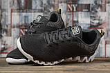Кроссовки мужские 10371, BaaS Ploa Running, темно-серые, [ 41 44 45 ] р. 41-26,2см., фото 3