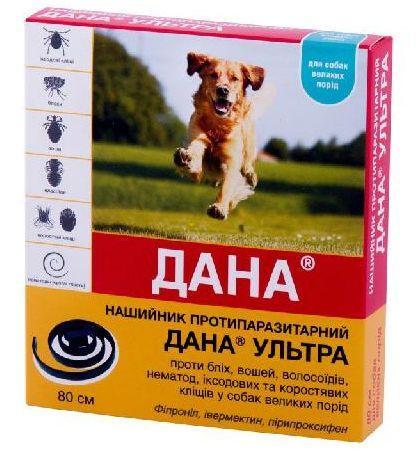 Ошейник ДАНА УЛЬТРА 80 см от блох и клещей для больших собак весом от 25 до 80 кг