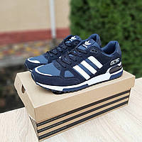 Мужские кроссовки Adidas ZX 750 (синие) 10322