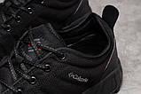 Кроссовки мужские 18001, Columbia, черные, [ 41 43 ] р. 41-26,5см., фото 6