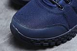 Кроссовки мужские 18003, Columbia, темно-синие, [ 43 44 45 46 ] р. 43-28,2см., фото 4