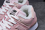 Зимние женские кроссовки 31353, New Balance 574 (мех), бледно-розовые, [ 38 40 ] р. 38-24,0см., фото 5