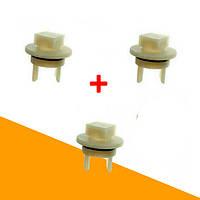 Втулка, муфта предохранительная для мясорубок Bosch 418076 (3 штуки)