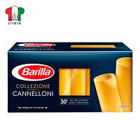 Каннеллони Barilla 250г