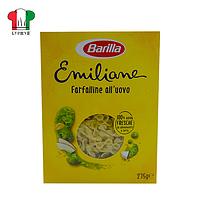 Макароны Barilla на яичных желтках Emiliane Farfalline 275г