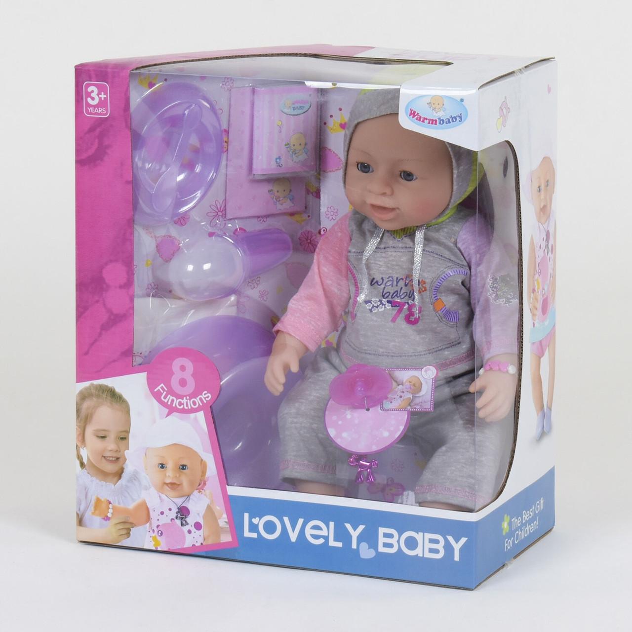 Пупс функціональний з аксесуарами 8 функцій в коробці / лялька для дівчинки