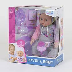 Пупс функциональный с аксессуарами 8 функций в коробке / лялька для дівчинки
