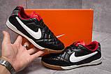 Кроссовки мужские 13952, Nike Tiempo, черные, [ 38 ] р. 38-23,4см., фото 2