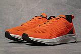 Кроссовки мужские 10466, BaaS Ploa, оранжевые, [ 43 44 46 ] р. 43-27,6см., фото 2