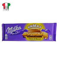 Шоколад Milka шоколад і печиво 300г